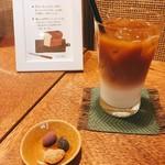本のあるカフェ ホコト -