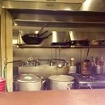四天王 - 四天王・目の前の厨房