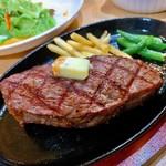 炭火焼きステーキ 肉押し - ザブトン。