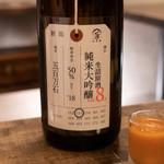 日本酒バルどろん - 新潟の加茂錦。純米大吟醸ですが、冷やでも熱燗でもいけます