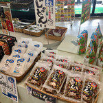 道の駅 霧島 - 料理写真: