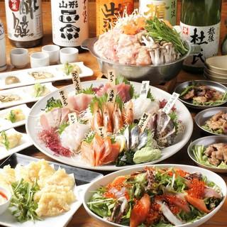 【各種宴会のご予約受付中】飲み放題付コース3,000円~