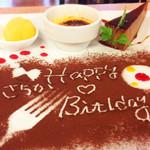 イタリア厨房 KUNISHIMA - 誕生日プレート