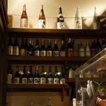 博多 一梅 - 常連客のボトル