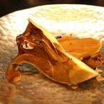 くすのき - 島根県産 舞茸の炙り
