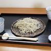 雄岳 - 料理写真:ざるそば 十割(粗挽き)☆