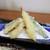 雄岳 - 料理写真:天ぷら えび2尾、野菜3種☆