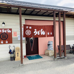 117997041 - 店舗入口。