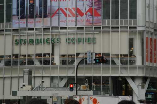 スターバックス・コーヒー SHIBUYA TSUTAYA店