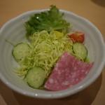 ハーモニー - サラダ
