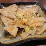 呑み食い処・宗次郎 -