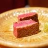 銀座 しのはら - 料理写真:☆【銀座 しのはら】さん…炭火で焼き上げたフィレ肉(≧▽≦)/~♡☆