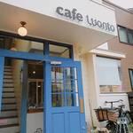 カフェ ルオント - 入り口