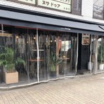 Asian Cafe & Diner Vivid Ajia -