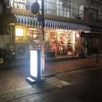 118009810 - 「県庁前駅」から徒歩約11分、北野の閑静なエリア
