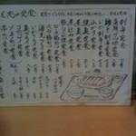 11801255 - お昼の定食メニュー(普通の方)