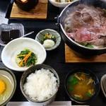 118010628 - 牛鍋定食(2750円)