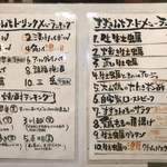 牡蠣酒場 すずきんち - ランキングメニュー