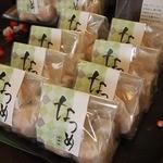 八女茶sweetsなつめ - なつめ