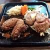 花もえぎ - 料理写真:【ダブルステーキ セット¥1680(税抜)】 ハンブルグとステーキの他、ライスと味噌汁付き