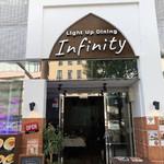 Light Up Dining Infinity -