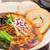 担々麺 SUN - 料理写真: