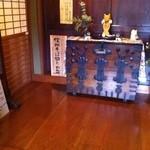 そば処 西屋敷 - 玄関には「信州そば切りの店」の看板