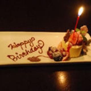 特別な記念日やお誕生日にも是非ご利用ください☆