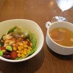 桜ヶ池クアガーデン - サラダ&スープ(サラダバー)