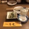 大阪商人 虎屋