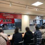 らーめん縁 - 外観 大阪タカシマヤで開催された大北海道展にて