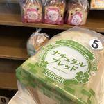 パン工房 カワ - 料理写真:
