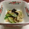 松米 - 料理写真:【先付】帆立胡麻和え