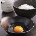 銀座 竹の庵 - 烏骨鶏の卵かけごはん