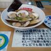 房州らーめん - 料理写真:はまぐりラーメン