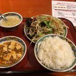118042070 - 野菜炒め定食
