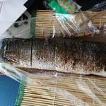 三井楽水産 - 料理写真: