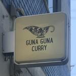 グナグナカリー - 看板