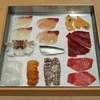 三谷 - 料理写真:今日の鮨種
