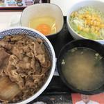 吉野家 - 料理写真:牛丼並・Aセット(サラダ+味噌汁)・玉子