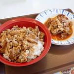 すき家 - 牛カルビ焼丼と、牛皿並盛