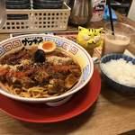 スパイス食堂サワキチ - 麻辣麻婆麺950円(税込)