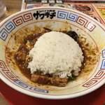 スパイス食堂サワキチ - 麺を食べ終わったら、ご飯投入