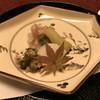 みやじまの宿 岩惣 - 料理写真:先附