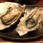 みやじまの宿 岩惣 - 焼物