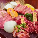 太田精肉店 - 極
