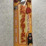 118058408 - アベックラーメン 190円(税込)