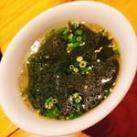 松阪牛一頭流 肉兵衛 - わかめスープ