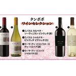 OFUKURO酒場 タンポポ - ワイン各種