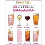 OFUKURO酒場 タンポポ - ビワミン各種